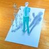 【無料で読める!小説】「井の中の蛙達」-第7章「保健室」/トリックアート「紙の上に男子高校生!?」