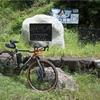岐阜から滋賀へその3:国見峠を越えて滋賀県長浜・彦根