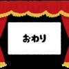 土岐留美江(2005.10)平安和文会話文における連体形終止文