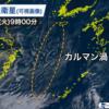空のサインと日本への警告