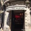 【341本目】パリ9区 Arnaud Delmontel 高級ブティック風パン屋さん