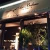高崎の人気大型イタリア料理店に行ってみた。ナチュラルダイニング アルコバレーノ