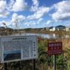 2019.11.4 西日本日本海沿岸と九州一周(日本一周79日目)