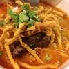 チェンマイ昼麺部 その8 カオソーイ と ナムニヤオ  フアン ムアン ジャイ