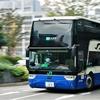 東名高速線・新東名スーパーライナー1号(ジェイアールバス関東・東京支店) アストロメガTDX24