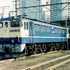 この1枚から 青プレート時代のEF65 1064