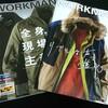 最新カタログ | ワークマン 2020 秋冬モデル  ゲット(^_^)