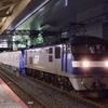 第1512列車 「 甲236 東京メトロ17000系(17104f)の甲種輸送を狙う 」