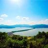 天橋立「昇龍観」を見に行こう!自然を満喫しながらのモデルコース。