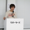 2017/12/12 JAWS-UG コンテナ支部#10 参加レポート(memo)