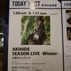 "1/20 2nd/AKIHIDE""白雪のハンモック"" at Motion Blue yokohama"