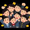 学生展(仮)【出展者募集中!】