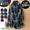 ベルーナ/軽くて真冬の部屋着最適!裏フリースロングシャツ#モカネイビー★★★★★