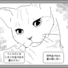 HyperCardスタック「痔の話」(1996年)紹介
