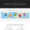 Mapbox GL JS のポップアップをアニメーション化
