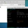 ngrokというサービスを使ってLAN内のサーバーに外部から接続する