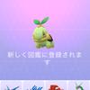 ポケモンGO! 第四世代実装初日! 野生のミミロップ!