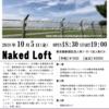 2018年10月5日 Naked Loft 「やまとぅ問題を斬る! 沖縄への視点/沖縄からの視点」Vol.2