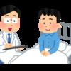 発達障害の検査入院をすることにしました。