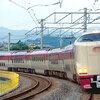 ジェーアール西日本の元旦 乗り放題きっぷで妄想旅行を楽しむわよ。