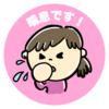 喘息と肉芽腫性乳腺炎。2021.03.31追記あり