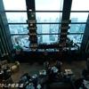 【赤坂見附】Sky Gallery Lounge Levita(ザ・プリンスギャラリー)