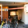 徳島の人気居酒屋「鳥ぼん 船場店」に行ってきました