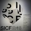 【お出かけ】150の個性に出会えるアートフェスティバルSICF18に行ってきた