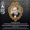 [ま]プミポン国王陛下の死去でタイ人はみんな悲嘆にくれていると思ったら... @kun_maa