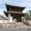 清凉寺(せいりょうじ)嵯峨釈迦堂