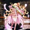 B:魔法剣士シャルロット 第二覚醒【ルーンデルヴァー】