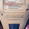 津田恵美のFamily Blog ~リサイクル × nanaco~