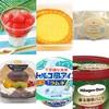 2017年7月11日から新発売される気になるコンビニ新商品とアイスクリーム新商品