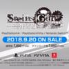 【Steins;gate ELITE】シュタゲエリート発売日正式決定!豪華予約特典とゲーム内容まとめ