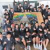河井小学校 6年生の卒業制作「輪島塗の沈金パネル」が完成しましたo(*>▽<*)o
