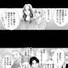 キラキラ女子(オエっ)