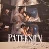 34. パターソン
