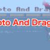 ファミコン世代直撃のdAppsゲーム「Crypto And Dragons(クリプトアンドドラゴンズ)」とは?