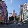 【聖地巡礼】BURN THE WITCH@東京都・渋谷