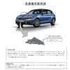 BMW最新リコール「1シリーズ」「2シリーズ」カウルカバーの不具合でブレーキ故障 対象車種