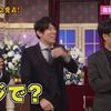 くりぃむ有田の結婚のニュースよりもびっくりした結婚のニュース!