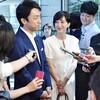 小泉進次郎・滝川クリステル 結婚&妊娠 美男美女カップル なぜここまでバレなかった!?