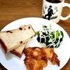 ☆美味しい給食☆鶏肉のマーマレード焼き☆