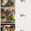 【39w2d】17/07/12の食事