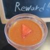 今日のジュース「Festive Reward!!」