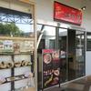 【ビエンチャン】ラオス初(?)の豚骨ラーメンチェーン、山小屋ラーメン