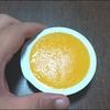 セゾン ド セツコの「ソルベ」が超美味だった!って話