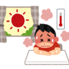 いつまで熱中症情報? ~How long will you be providing heat stroke information?
