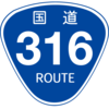 No.046 国道316号