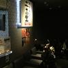 【子連れランチ】新宿駅近で1歳児連れでも入りやすい店